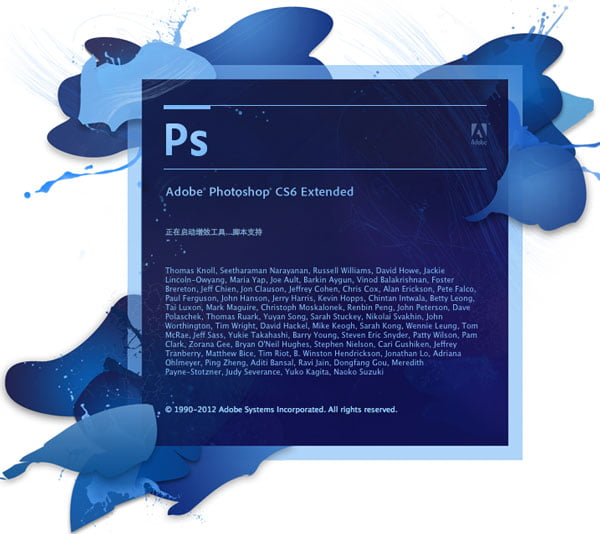 【PS CS6】正版免激活Adobe Photoshop CS6 百度网盘下载永久使用PS2022WIN/MAC