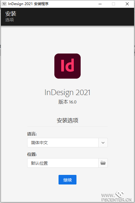 Adobe_InDesign_2021_16.0.0.77_SP_20201019百度云win版插图1
